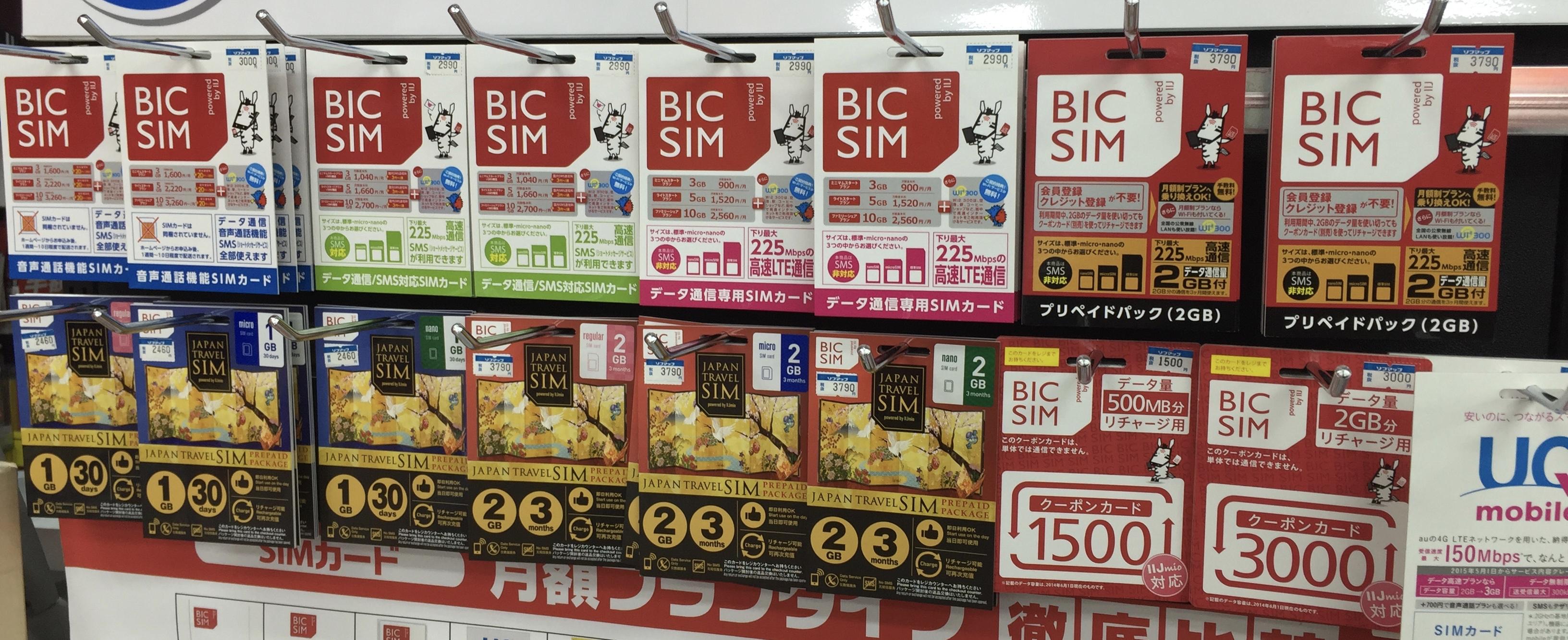 sim cards in japan guys who travel. Black Bedroom Furniture Sets. Home Design Ideas