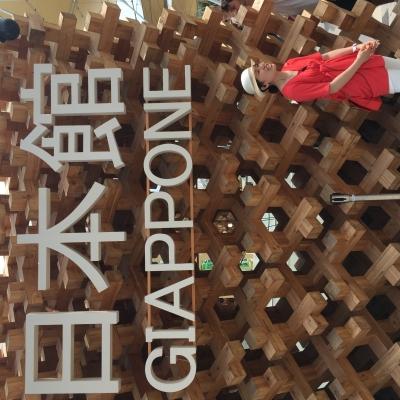 Japan at Milano Expo 2015